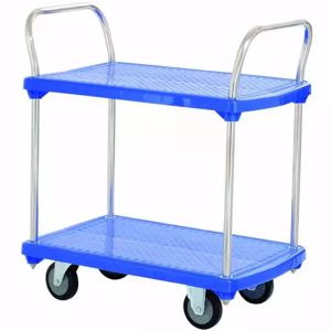 Picture of Two Tier Trolley with Plastic Shelves and Steel Handles